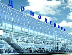 Транспортный коллапс в аэропорту Шереметьево может повториться в Домодедово