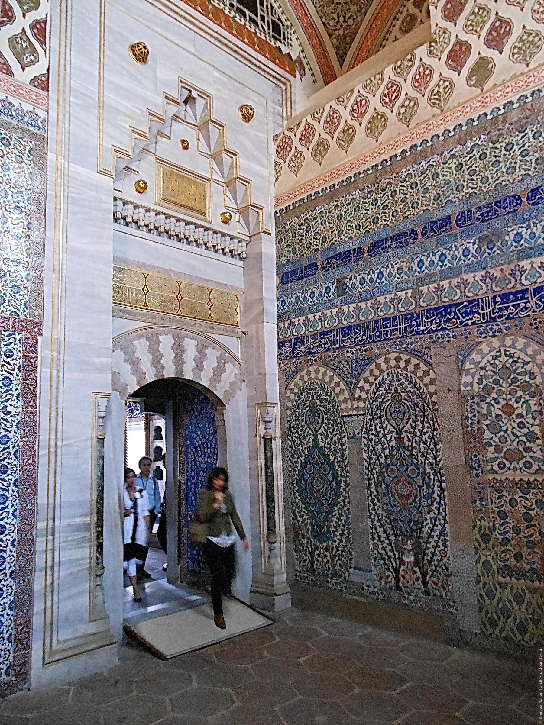 Стамбул Султанахмет Голубая мечеть Святая София Дворец