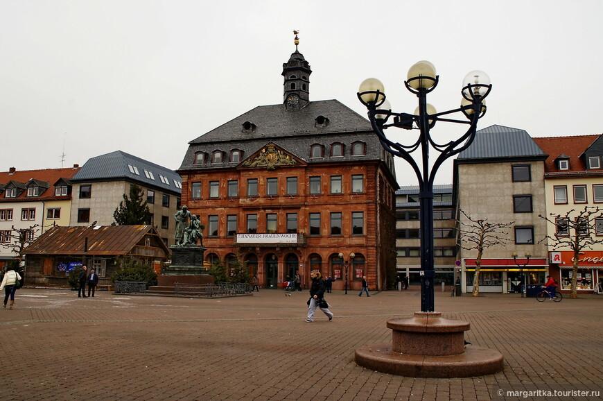 Ханау-Германия (38) - копия.JPG