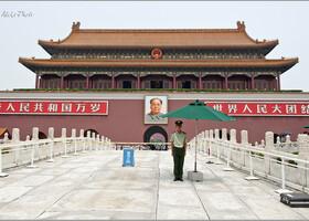 Портрет Запретного города (Китай)