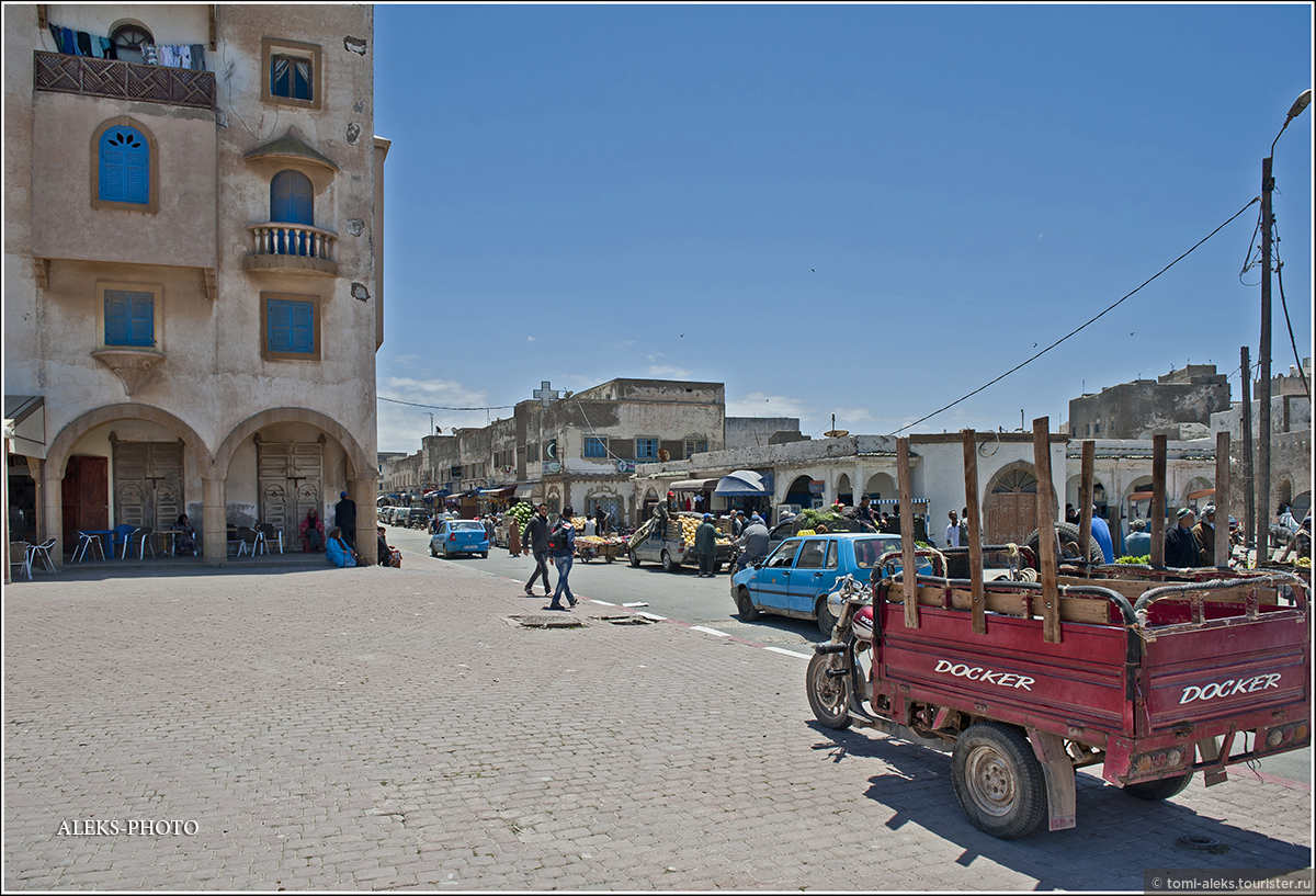 """Фото из альбома """"1. Бонжур, Эс-Сувейра! (Марокко)"""", Эс-Сувейра, Марокко"""