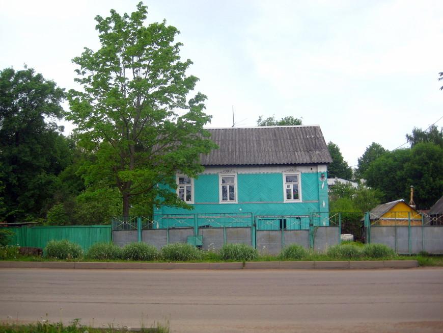 Улица (Старая Русса)