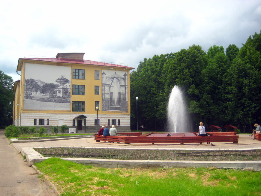 Муравьевский фонтан (Старая Русса)