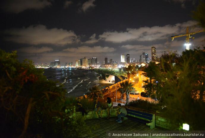 Полюбить Тель-Авив