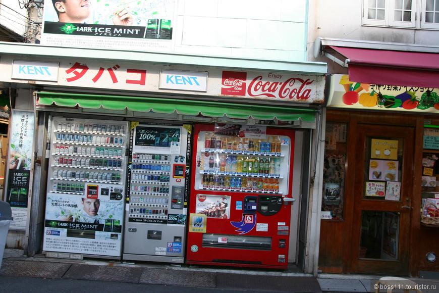 Уличные автоматы- попить покурить,без алкоголя