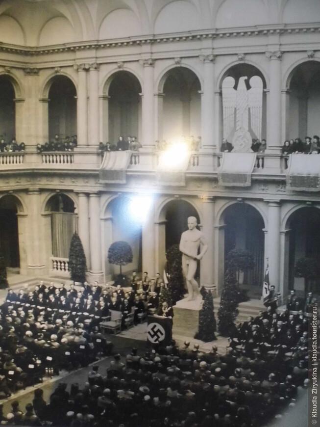Конференция в Страсбурге, ноябрь 43.