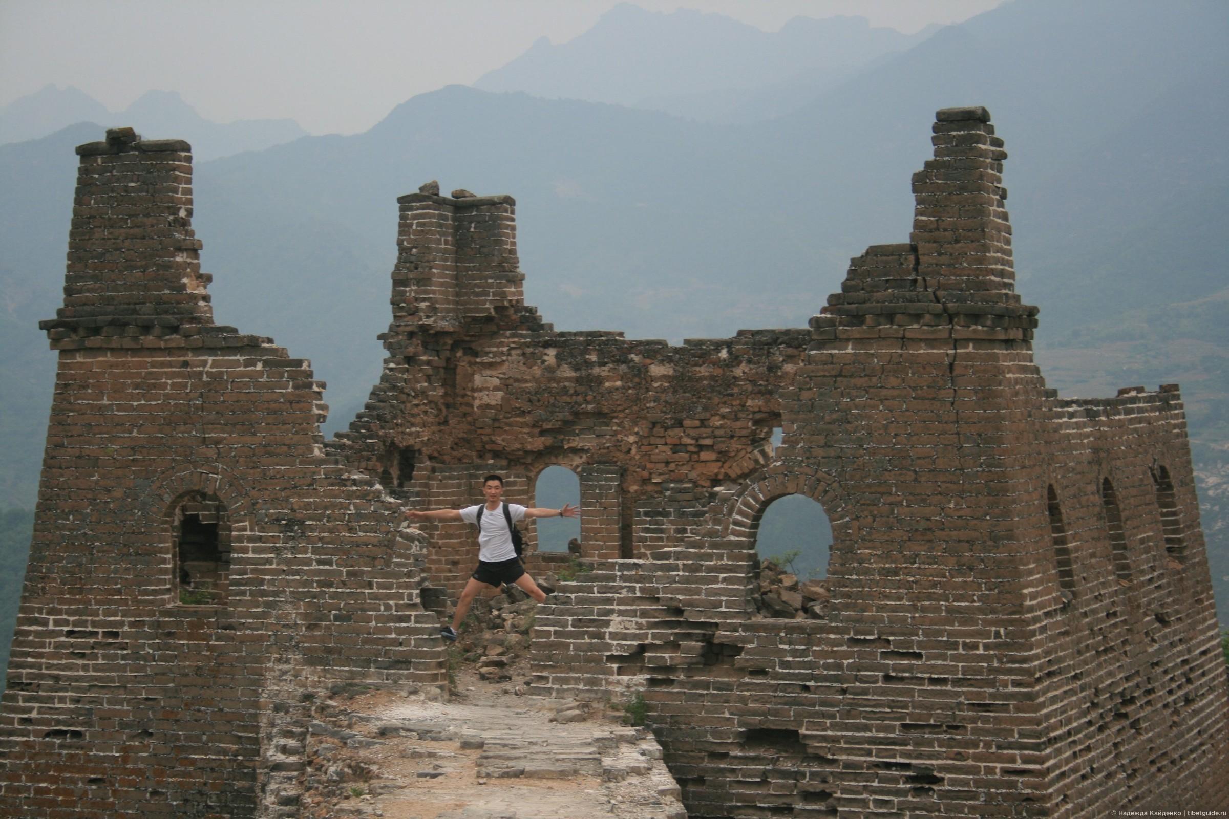 Трекинг по заброшенной Великой Китайской Стене