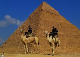 Египет в 2003