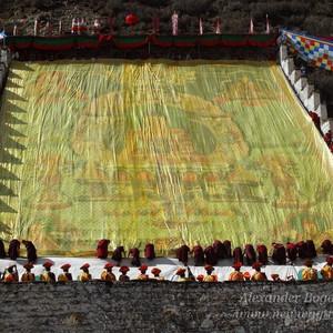 Праздник экспонирования танки Будды