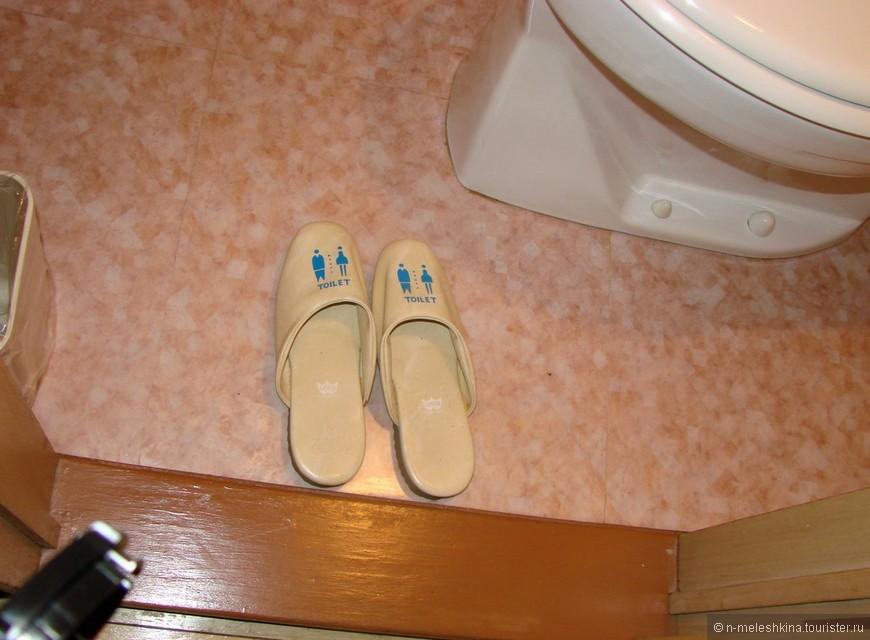 """Для каждого помещения - свои тапки. И не вздумайте в комнатных тапках зайти в туалет!  Вас, конечно, не накажут, но вы потеряете """"лицо"""""""