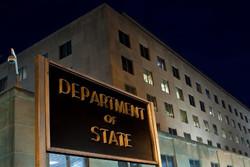 США предупредили о возможных терактах на Ближнем Востоке
