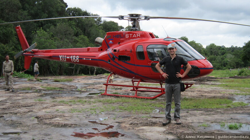 Вертолет на Пном Кулене