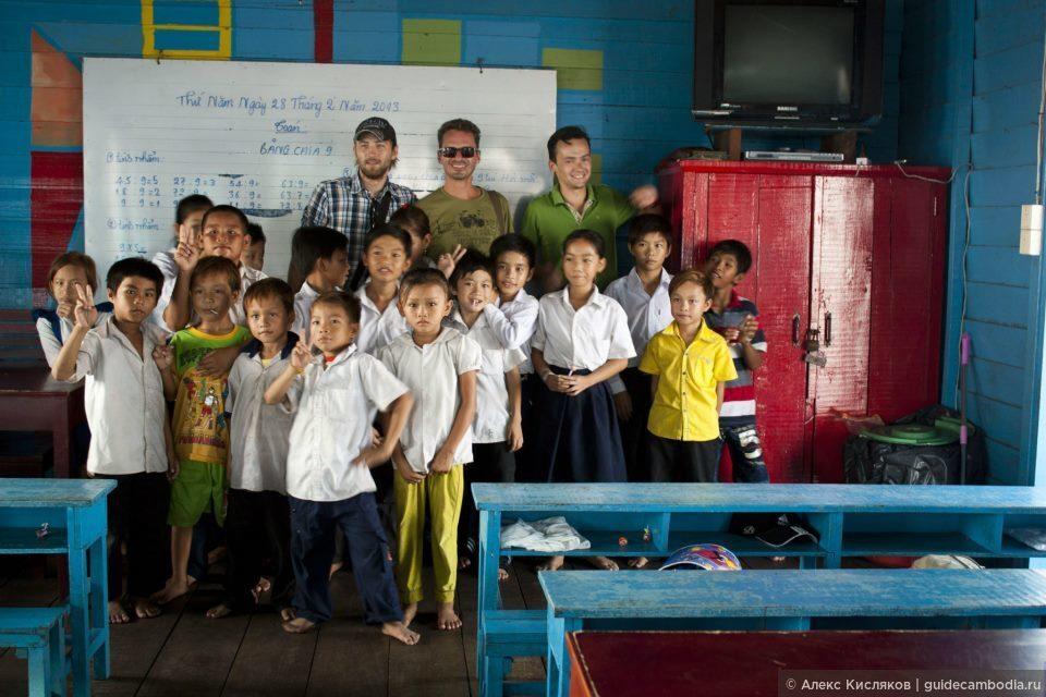 Школа в плавучей деревни на озере Тонлесап, Фотографии моих гостей