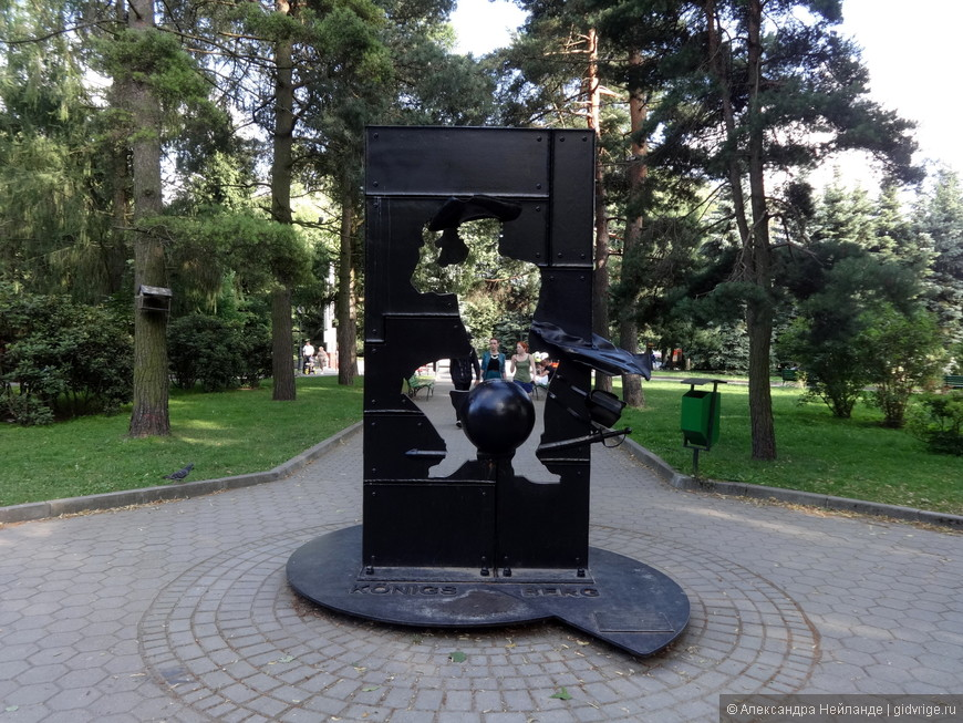 Тот самый Мюнхаузен. Памятник в Центральном парке