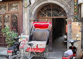 Хутоны [Хутуны] Пекина