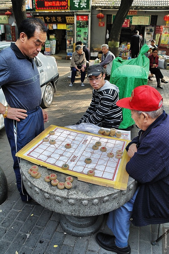 "Китайские шахматы ""сянцы"""