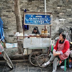 Хуэйминь Цзе – мусульманский квартал Сианя 西安