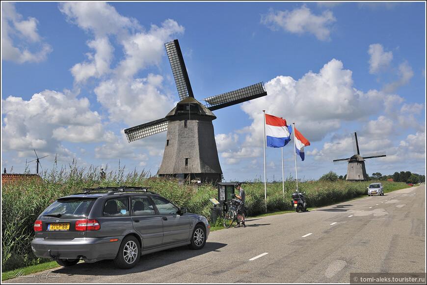Флаг Нидерландов очень похож на российский триколор.