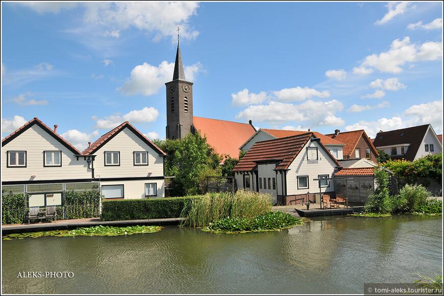 Маленькие голландские деревушки, может, и не являются архитектурными шедеврами, но удивительно уютные...
