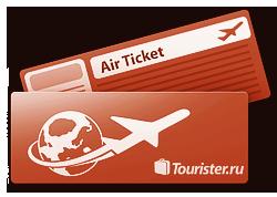 Стамбул от 248 €, Доминикана от 729 €, а также билеты в Азию из Москвы от 839 €!
