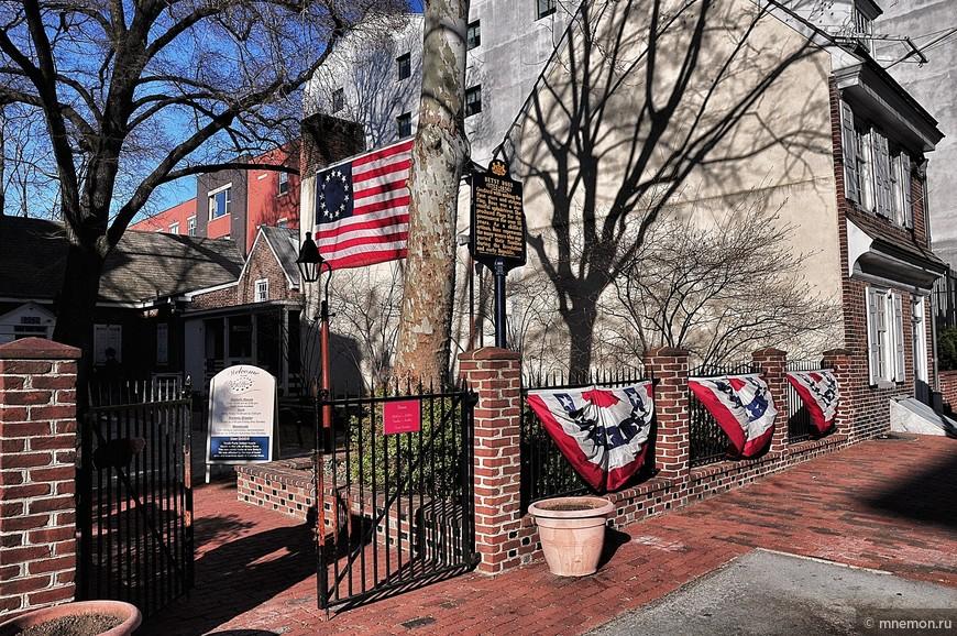 Дом Бетси Росс (Betsy Ross House)