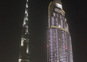 Район Бурдж Дубай