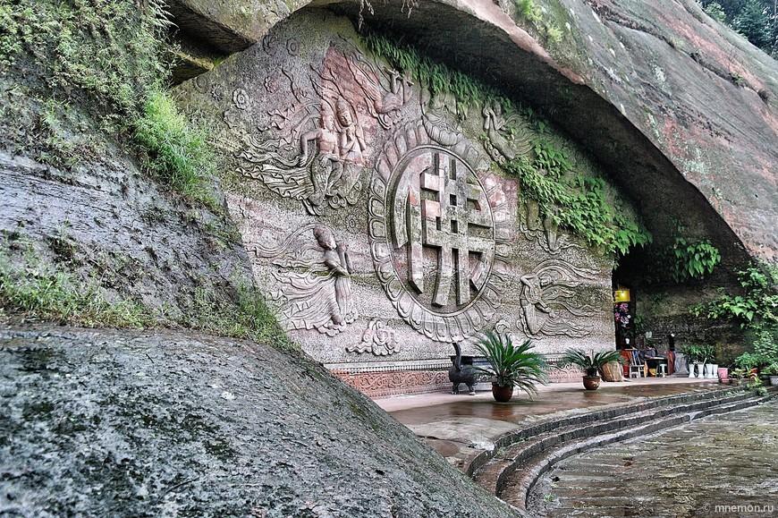 По пути к большому Будде