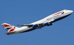 В Иркутске аварийно сел Boeing 747