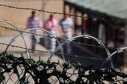 Иран освободил из-под ареста шестерых словацких туристов