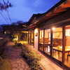 Традиционный японский отель