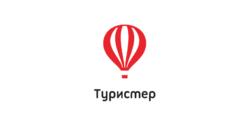 Проекту «Туристер.ру» исполнилось четыре года!