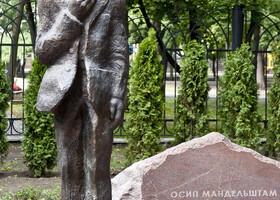 Что связывает поэта Мандельштама с Воронежем?