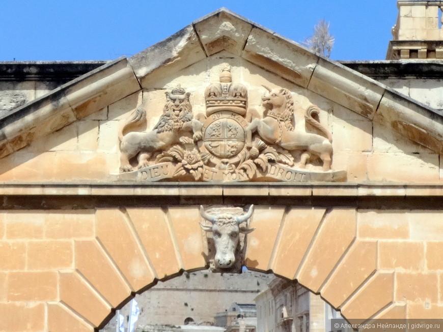 Адмиралтейские Ворота были построены британским Адмиралтейством в 1860 году. Герб Британской империи+ голова коровы.