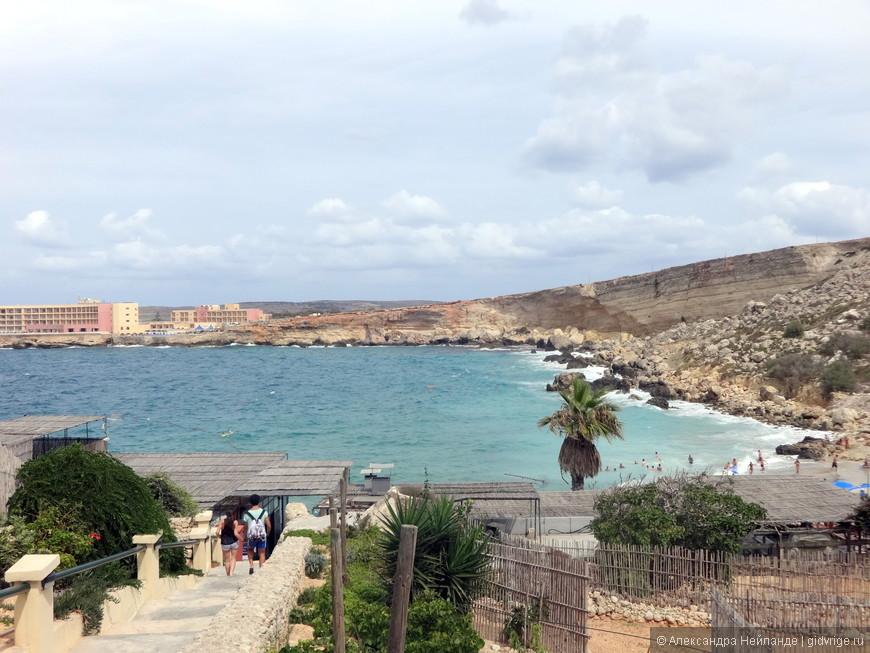Лестница на Райский пляж.