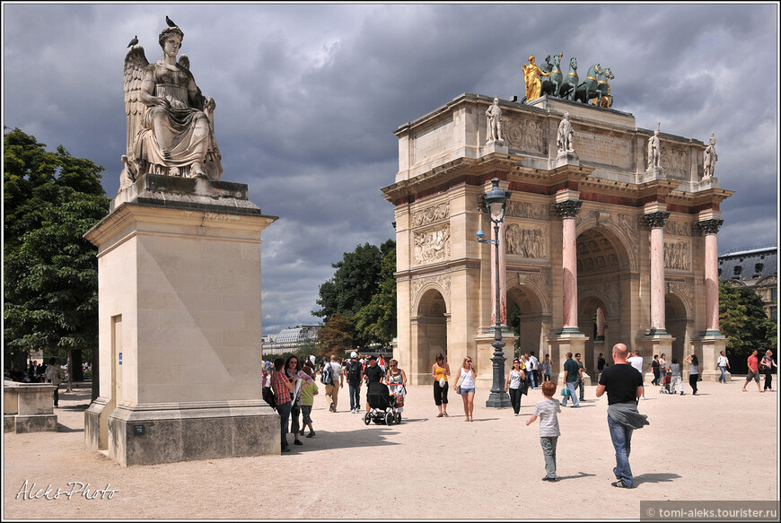 Триумфальная арка...