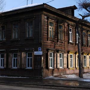 Иркутск-2013