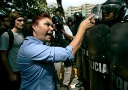 В Венесуэле полицейские убили итальянского туриста