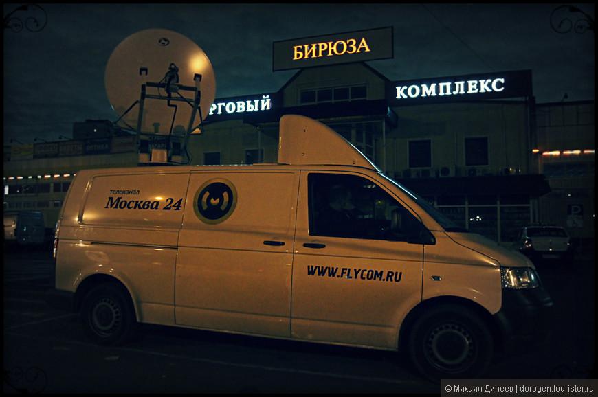 Бирюлево expo 13.jpg