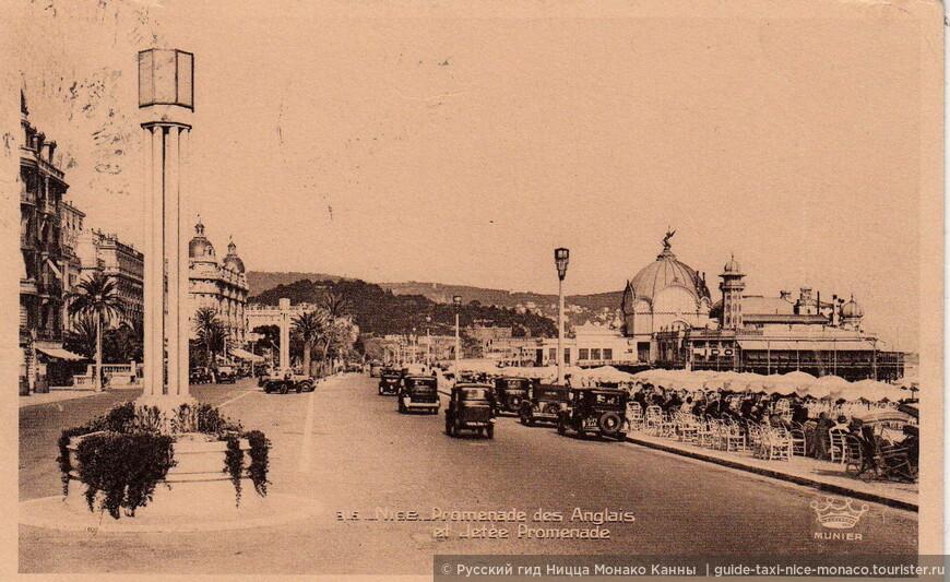 Фото променад в Ницце 1904г