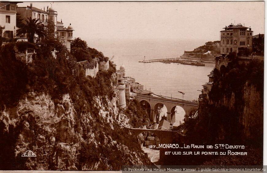 Монако 1932г Вид с ЖД вокзала