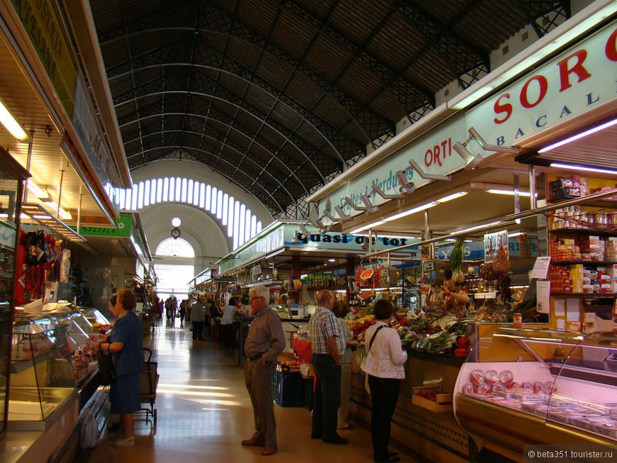 Центральный рынок