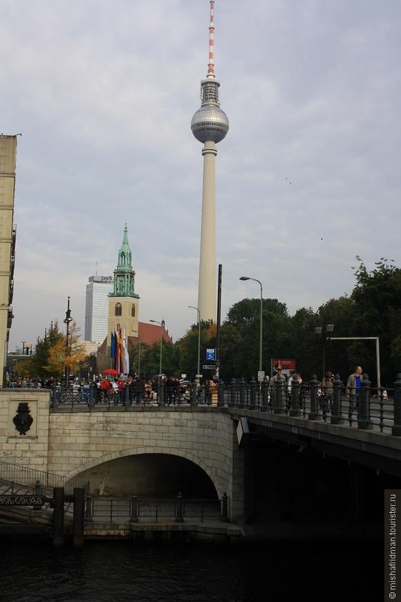 Berlin..jpg