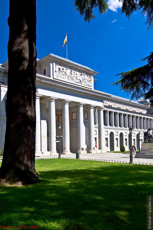 Spain [Madrid][I][05.09.2013][03].jpg
