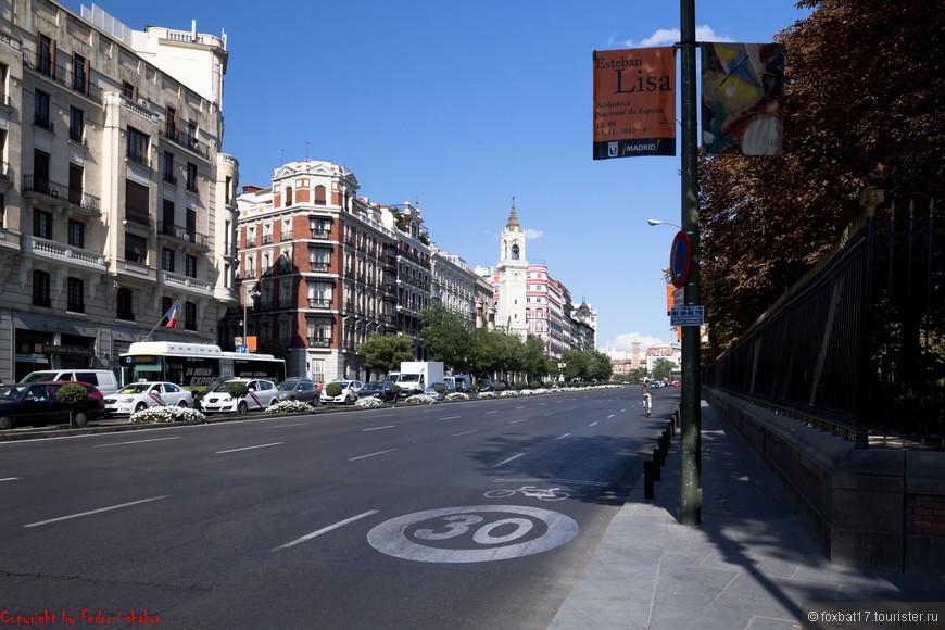 Spain [Madrid][I][05.09.2013][21].jpg