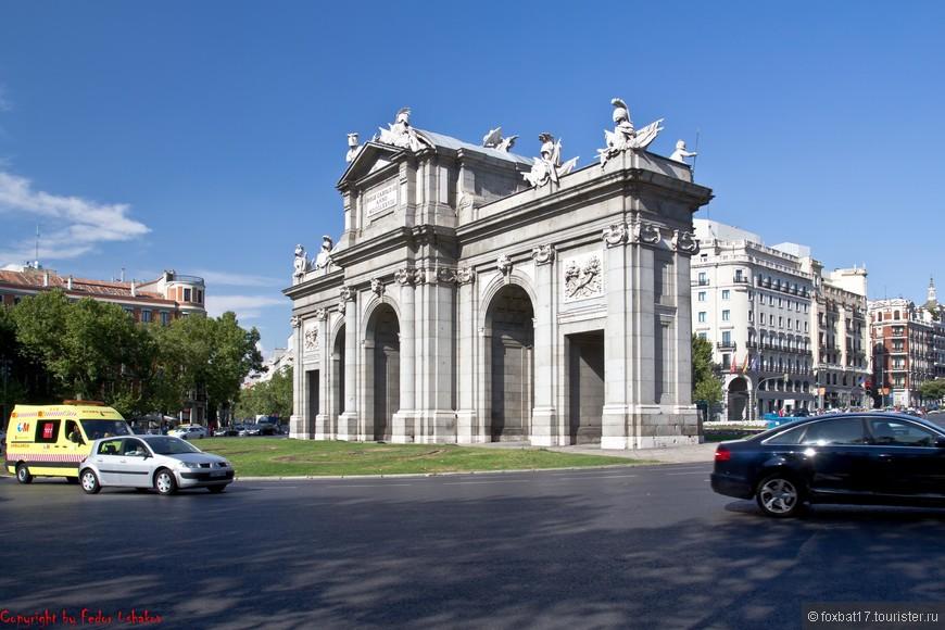 Spain [Madrid][I][05.09.2013][22].jpg