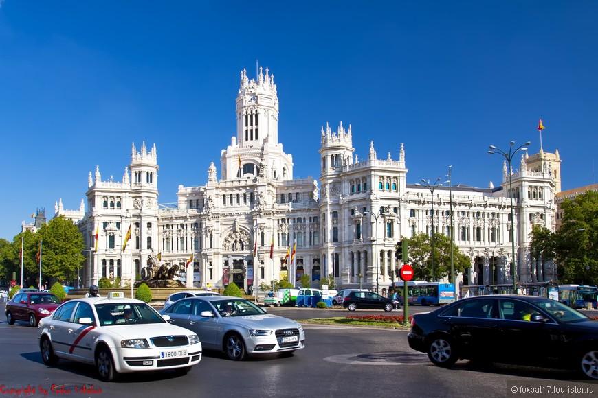 Spain [Madrid][I][05.09.2013][23].jpg