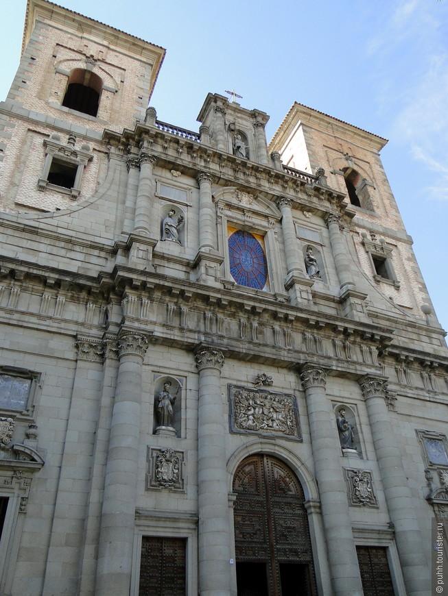 Церковь Сан Ильдефонсо.