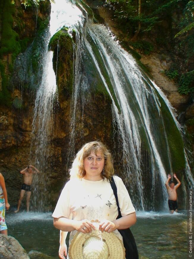 Моя половинка. Водопад Джур-Джур