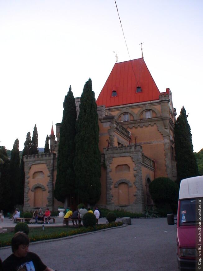 Дворец Гагариных