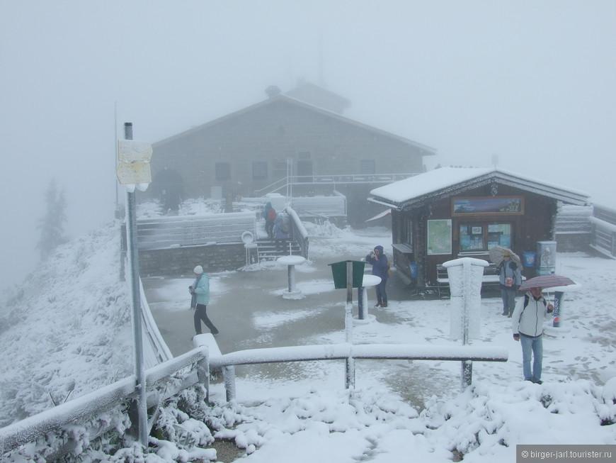 Кельштайнхаус - 17 сентября 2013. В Альпах снег.